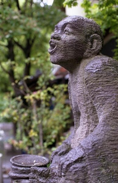 深大寺門前 嶋田家の石像