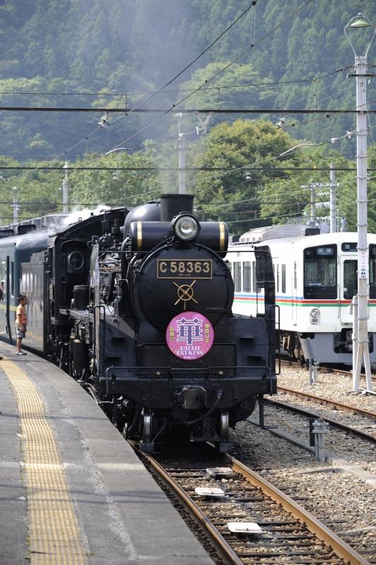 C58363 昭和19年2月19日 川崎生まれ