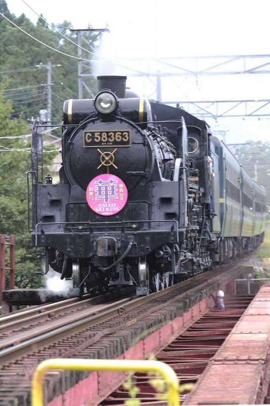 秩父鉄道 2