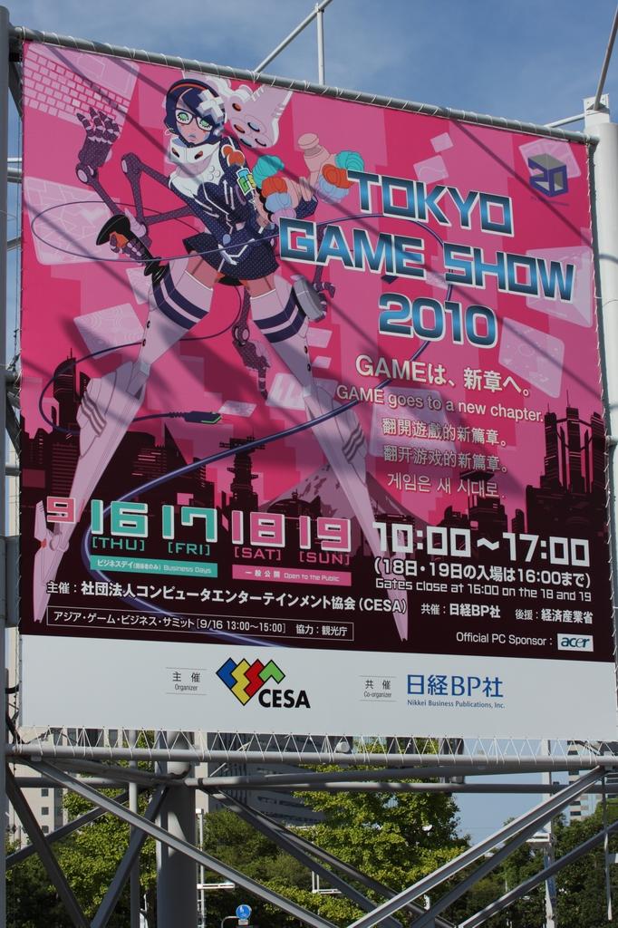 東京ゲームショウ2010 by Una-cyu 19