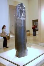 ルーブル紀元前ハムラビ法典