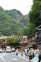 袋田の滝 1