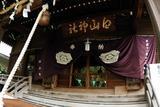 白山神社 8