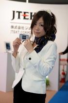 第42回東京モーターショー2011 21