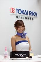 第42回東京モーターショー2011 27